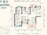 长房雍景湾_4室2厅2卫 建面143平米
