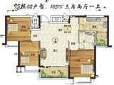 韶关恒大城_3室2厅1卫 建面103平米