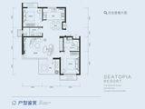 远洋蔚蓝海岸_2室2厅2卫 建面92平米
